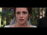 Трейлери - фільм Сутінки Сага: Світанок — Частина 1